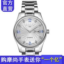 摩尚男士手表防水时尚全自动机械表休闲精钢潮流ulzzang男生腕表