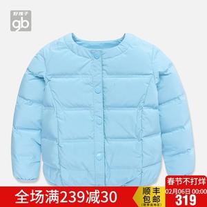 好孩子儿童轻薄羽绒服男女宝宝羽绒服外套儿童冬装保暖外套上衣