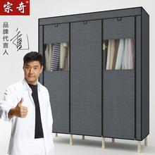 双人简易钢架布艺收纳衣柜经济型衣橱 布衣柜钢管加粗加固加厚组装