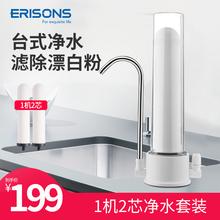 净水器家用台式非直饮陶瓷滤芯可清洗过滤器厨房自来水龙头滤水器
