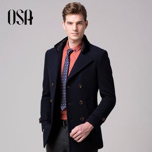 【买1送1】OSA欧莎2017冬季新款休闲羊毛呢外套男士呢子大衣长款
