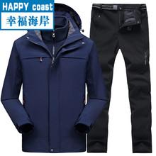 H·FAN潮牌冲锋衣裤套装男三合一两件套秋冬季加厚保暖防风户外套