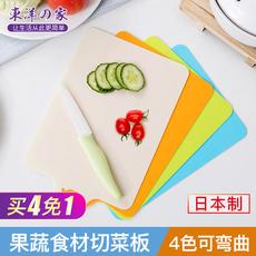 日本进口切水果砧板塑料家用防霉案板刀板厨房切菜板迷你菜板