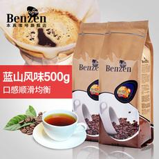 本真咖啡 精选蓝山风味咖啡豆500g 进口阿拉比卡新鲜烘焙可代磨粉