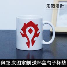 魔兽世界周边wow部落徽章logo马克杯定制变色水杯子暴雪电影礼物