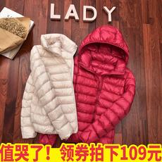 轻薄羽绒服女短款连帽新款时尚冬季休闲修身轻便保暖显瘦冬装外套
