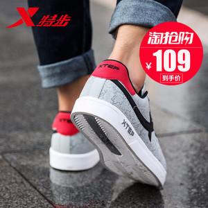 特步男鞋春季新款正品板鞋男士皮面跑步休闲鞋春款运动鞋男鞋子