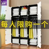 简易衣柜塑料布钢架组装衣橱组合储物收纳柜子简约现代经济型单人
