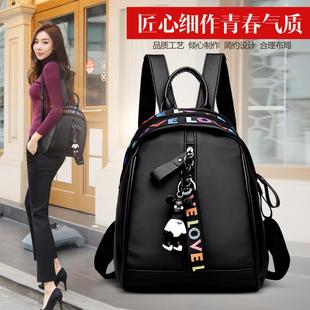 双肩包女士2018新款韩版百搭潮背包包软皮休闲女包旅行大容量书包