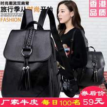 The new genuine leather shoulder bag for women in the Korean version of Chao Simple Leisure Travel Bag