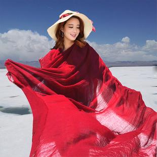 纯色丝巾春秋薄款百搭纱巾韩版棉麻手感夏防晒沙滩巾披肩红围巾女