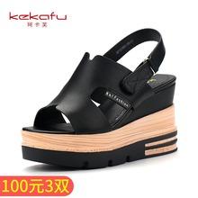 珂卡芙单鞋外穿女式夏季一字拖松糕底防滑坡跟厚底单鞋172129501