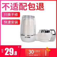 家庭净水器家用 厨房水龙头过滤器 自来水净化器滤水器通用净水机