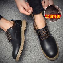 特大码男鞋子45冬季46男士47马丁靴低帮皮鞋48休闲真皮加绒二棉鞋