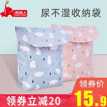 婴儿尿不湿收纳袋外出便携式尿布尿片袋子防水宝宝装 衣服纸尿裤