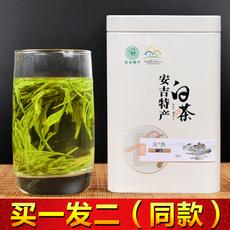 2017新茶 正宗雨前安吉白茶 高山绿茶礼盒罐装 春季茶叶 茶农直销