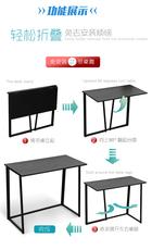 简易折叠电脑桌 台式桌家用可折叠笔记本电脑桌免安装办公桌书桌