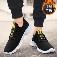休闲鞋男秋冬新品保暖男鞋时尚运动鞋加绒棉鞋男鞋子跑步鞋棉鞋子