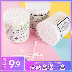 200支装双头棉签盒装木棒卫生棉棒掏耳朵美容化妆棉花棒卸妆清洁