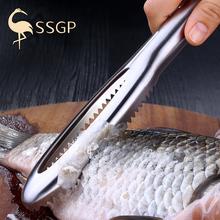 鱼鳞刨 SSGP 刮鳞器家用不锈钢打鳞器刮鱼鳞器去鱼鳞器杀鱼刀鱼刷