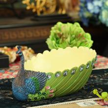 饰器皿创意孔雀水果盘现代客厅 飞鸟集欧式果盘家用田园家居新房装
