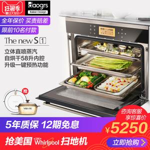 意大利DAOGRS S1 嵌入式电蒸箱蒸烤一体机家用二合一电烤箱蒸汽炉