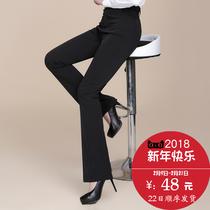 西服裤 工装 子长裤 秋冬职业女士西裤 工作裤 正装 直筒西装 黑色修身