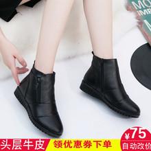 妈妈鞋冬季短靴女平底撤柜女靴真皮断码女鞋棉鞋加绒保暖牛皮靴子