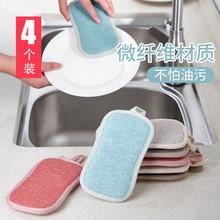 双面洗碗布洗锅神器去污清洁刷碗海绵家用厨房不伤锅魔力擦百洁布