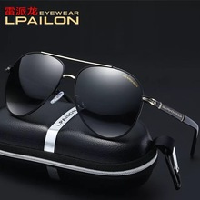 Rapperoon Polarized Sunglasses Driver Driving Sunglasses Outdoor Sports Riding Fishing Sunglasses