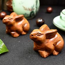 木雕兔子手把件摆件 一对生肖兔实木红木雕刻工艺品动物客厅家居