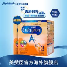 【双旦】美赞臣港版3段原装进口婴幼儿DHA配方奶粉1200g 2盒装