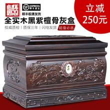 中野 实木骨灰盒驾鹤条纹黑檀高档殡葬用品棺材正品寿材顺丰包邮