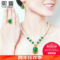 熙尊淡水珍珠项链玛瑙吊坠手链四件套女天然玉石镀黄金送妈妈婆婆