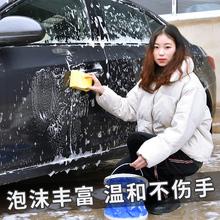 洗车液汽车 白车专用泡沫清洗剂 强力去污清洁剂汽车用品大桶水蜡