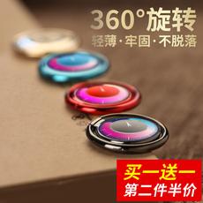 手机扣指环扣环支架粘贴式金属vivo苹果6s华为通用懒人oppo薄女款