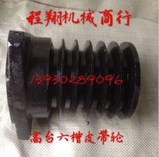 时风、常柴专用单缸柴油机通用皮带轮加长轮6槽 加重皮带轮皮带盘