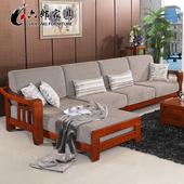 六郎 新中式全实木家具组合海棠木转角沙发现代住宅客厅家具套装