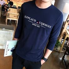 新款男士t恤长袖圆领韩版潮流春季薄款打底衫衣服秋衣男装上衣服