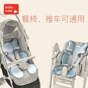 babycare婴儿车<span class=H>凉席</span> 夏季透气<span class=H>通用</span>儿童<span class=H>餐椅</span>冰丝<span class=H>凉席</span> 宝宝<span class=H>凉席</span>
