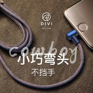 第一卫iPhone6数据线苹果6s手机7p充电器plus2米sp加长5s快充8六x苹果数据线