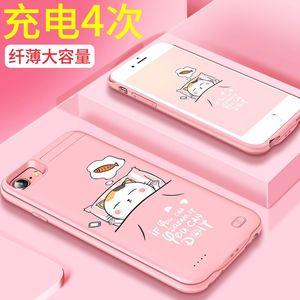 苹果6背夹充电宝iPhone7plus电池6s超萌8P便携可爱卡通i6移动电源背夹充电宝