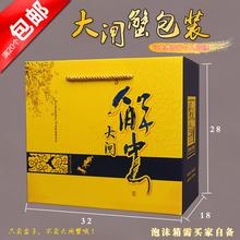 箱礼盒可加印 大闸蟹包装 包邮 新品 盒礼品盒阳澄湖大闸蟹包装