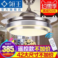 领王隐形吊扇灯 风扇灯客厅餐厅卧室家用简约现代带LED的风扇吊灯