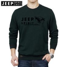 体恤打底衫 男装 全棉休闲套头卫衣男士 jeep春秋季新款 长袖 t恤大码