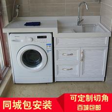 洗衣柜太空铝洗衣柜 阳台柜带搓衣板滚筒洗衣机伴侣包邮厂家直销