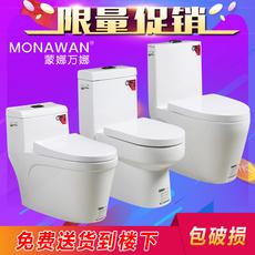 蒙娜万娜马桶坐便器超漩虹吸节水静音坐厕250/350座便器卫浴洁具