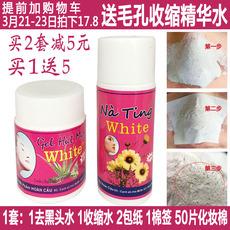 泰国White芦荟胶去黑头水撕拉式猪鼻贴膜 祛黑头粉刺收缩毛孔男女