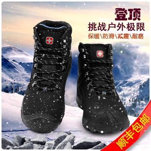 【天天特价】冬季头层牛皮登山鞋男保暖高帮加绒徒步鞋防水户外鞋