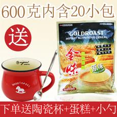 金味麦片原味营养燕麦即食早餐 冲饮600g杂粮谷物营养早餐麦片